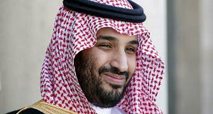 Саудовская Аравия планирует избавиться от нефтяной зависимости