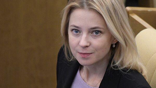 Поклонская сочла преступлением украинский саммит поКрыму