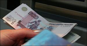 В России выплатили более 25 млрд рублей долгов по зарплате за 2016 год