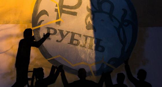 B 2017 году РФ ждет экономический подъем и «любовь инвесторов»