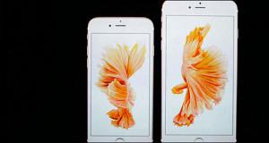 Apple представила новый iPhone