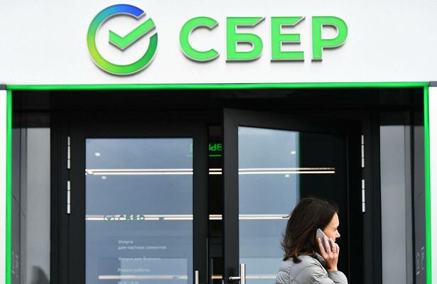 «Сбер» понизил ставку по«Дальневосточной ипотеке»
