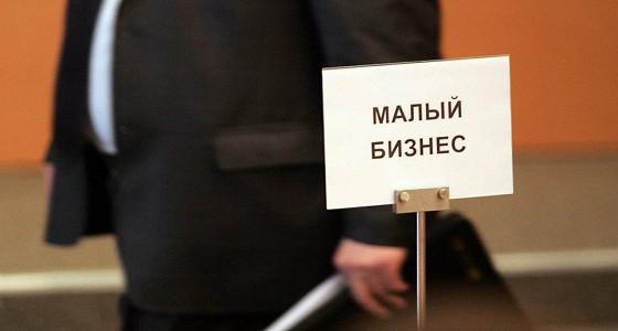 ВТБ подписал кредитных соглашений по программе стимулирования кредитования МСП на 15 млрд рублей