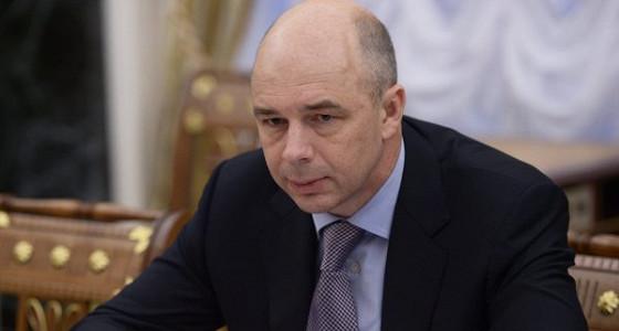 Силуанов: деньги у России есть