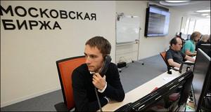 Фондовые торги в РФ закрылись разнонаправленно