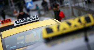 Такси в Москве за три года подешевело на треть