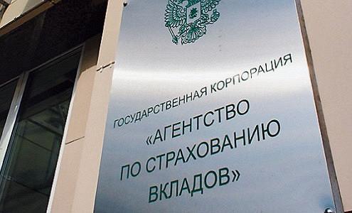 АСВ может разместить до 1 трлн рублей в субординированные займы банков