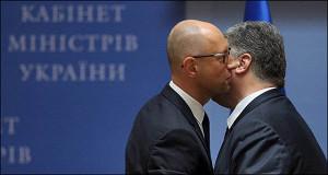 Киев перестанет обслуживать российский долг
