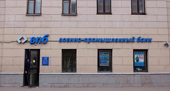 Российский банк незаконно списал со счетов вкладчиков 6,3 млрд рублей