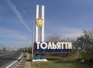 В Тольятти самый высокий риск социальных волнений