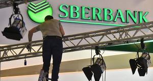 Сбербанк сообщил об информационной атаке