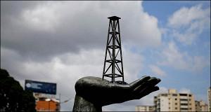 Нефть теряет инвестиции