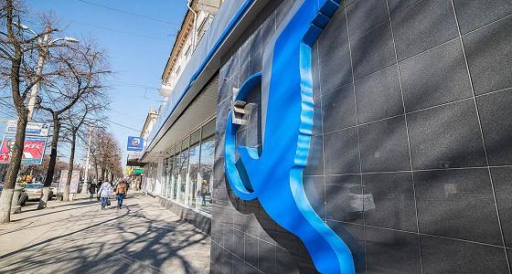 Минфин помогает санкционным банкам