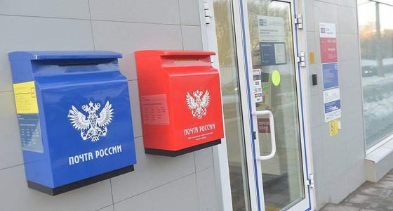 «Серой почте» объявили войну