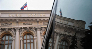 Международные резервы России увеличились на $0,1 млрд