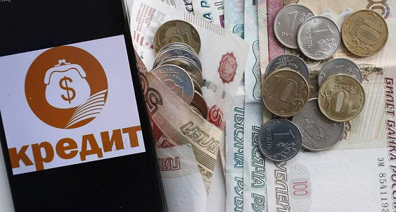Регионы обошли Москву по среднему размеру кредита