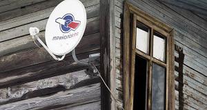 Интерес россиян к платному телевидению падает