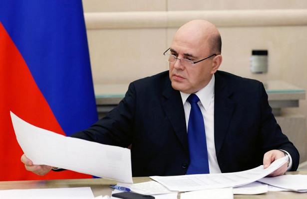 Кабмин воктябре внесет вГосдуму законопроект обапартаментах