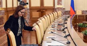 Инфляция ниже 4% нанесет вред российской экономике — Набиуллина