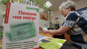 Медведев: накопительная часть пенсий сохранится