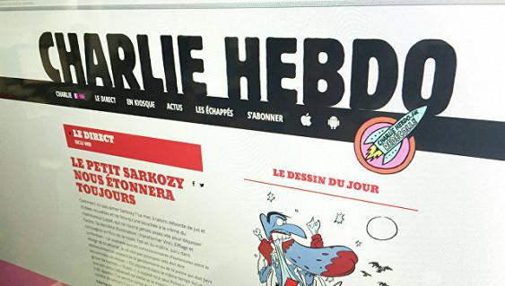 Путин и Трамп стали героями Charlie Hebdo
