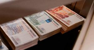 Минэкономразвития прогнозирует укрепление рубля во II полугодии