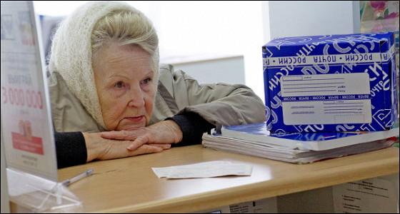 Оформление пенсии в юао москвы