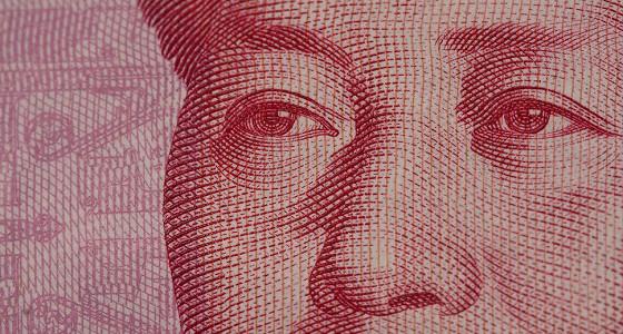 Юань стал пятой по популярности валютой в мире