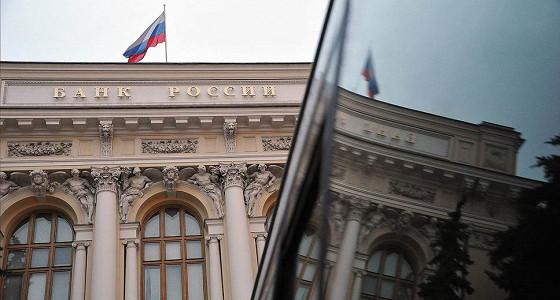 ЦБ выдал АСВ кредит в 20 млрд рублей