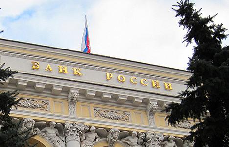 ЦБ оставил без лицензий еще два банка