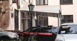 В Москве задержан занимавшийся вторым делом ЮКОСа следователь СКР