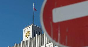 Правительство ищет 300 млрд рублей на пенсии