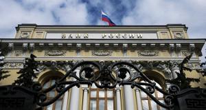 Годовая инфляция в России в июне ускорилась