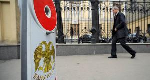 Банки, ЦБ и Минфин подготовят новый инструмент денежного рынка