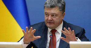 Порошенко расширил санкции против России