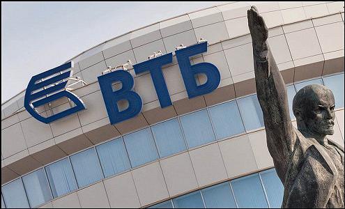 Деньги ВТБ потратили на Boeing и Maybach