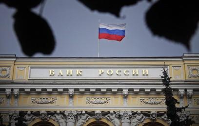 Внешний долг России сократился на0,5%