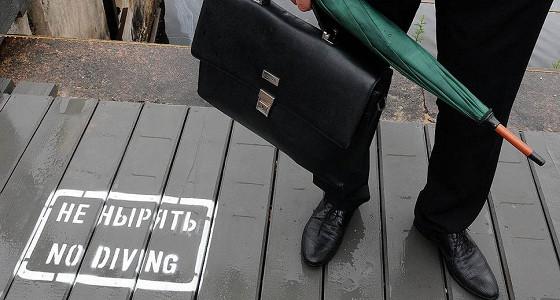 Пенсионный фонд Финляндии вложит $38 млрд в ценные бумаги США