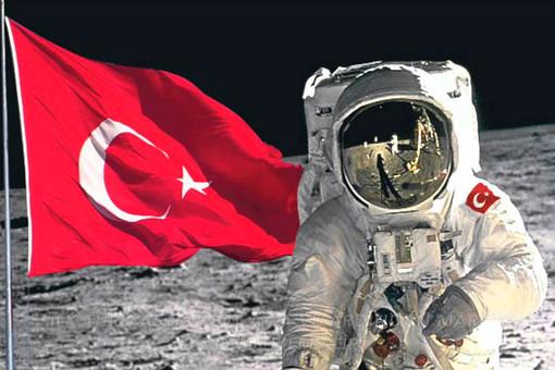 Турция отправит собственную ракету наЛуну