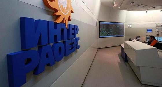 В «Иркутскэнерго» опять ищут ущерб