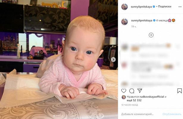 Фигуристка Липницкая впервые показала лицо четырехмесячной дочери
