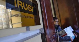 Деньги вкладчиков «Траста» вывели на Кипр