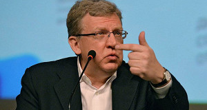 Кудрин рассказал об опасениях инвесторов в связи с операцией РФ в Сирии