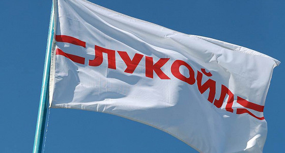 Румынские налоговые органы не нашли нарушений у Petrotel-LUKOIL