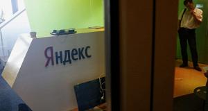 «Яндекс» изменил Украине