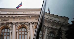 Военно-Промышленный Банк отключен от БЭСП
