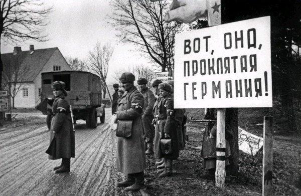 18октября 1944 года Советские войска сбоями вступили натерриторию Восточной Пруссии