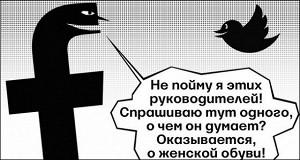 Как руководители российских компаний влияют на сотрудников и клиентов в соцсетях