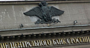 ЦБ и Мосбиржа готовятся инвестировать в стартапы
