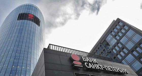 Чистая прибыль банка «Санкт-Петербург» за 2016 год составила 2,3 млрд рублей